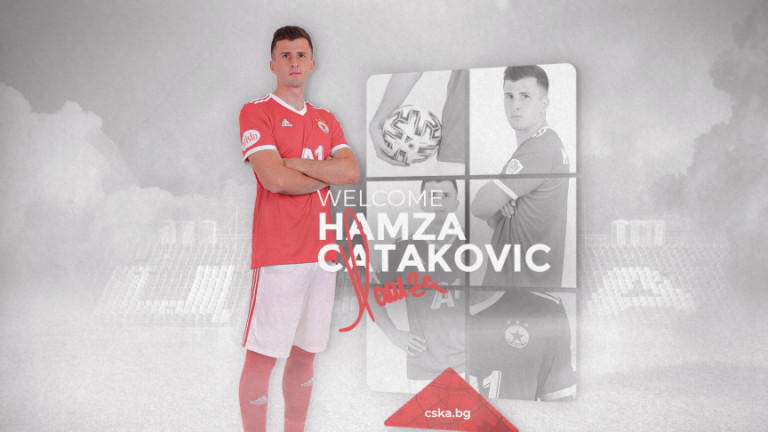 Чатакович ще блести в ЦСКА, сигурни са в Словакия