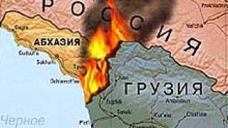 НАТО не признава договори между Русия и Абхазия