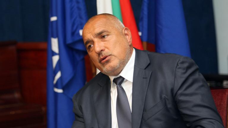 Правителството одобри договора с Република Македония