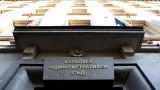 ВАС няма да сезира Конституционния съд за резултатите от изборите