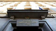 ВАС нареди вътрешна проверка заради чата между Бобоков и Пламен Узунов