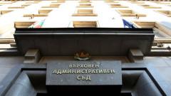 "ВАС прекрати делото за продажба на ЧЕЗ-България на ""Инерком"""