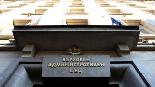 Иванчева оспорва във ВАС оттеглянето на Карадайъ и Пеевски от евролистата