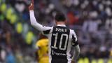 """Пауло Дибала върна Ювентус на върха в Серия """"А"""""""