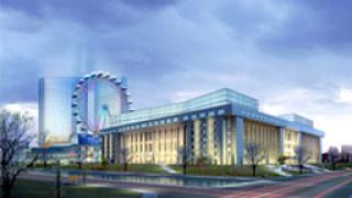 Plaza Centers инвестират 38 млн. евро в Шумен