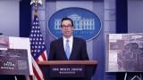 САЩ наложиха санкции на деветима ирански граждани