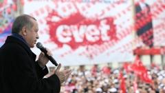 Турция може да проведе референдум за членство в ЕС