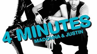 MAD TV завърта премиерно новия клип на Мадона и Джъстин