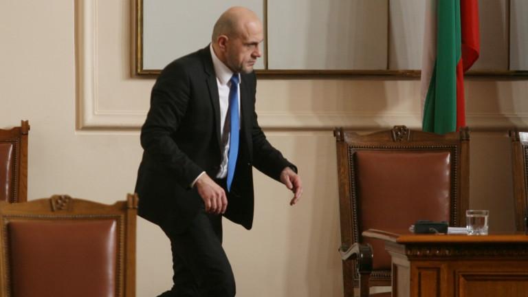 Народното събрание прие решение, с което се задължава вицепремиерът Томислав
