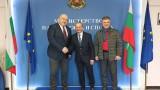 Министър Кралев се срещна с президента на Европейския паралимпийски комитет Ратко Ковачич