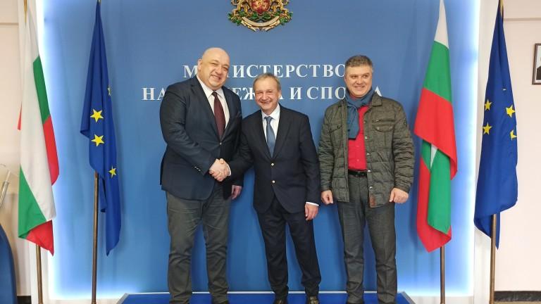 Министърът на младежта и спорта Красен Кралев проведе среща с
