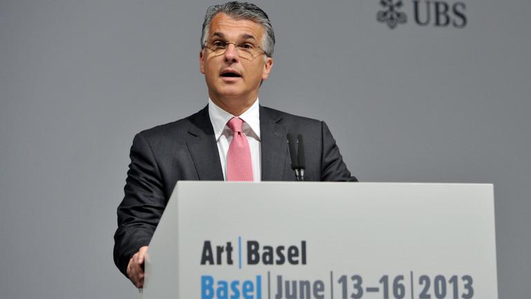 Ръководителят на UBS: На Европа ще й трябват още банкови сделки