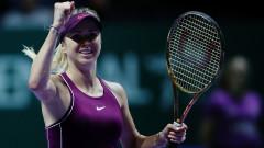 Елина Свитолина победи Каролина Плишкова на финалите в Сингапур