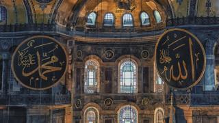 """След 15 дни става ясна съдбата на черквата-музей """"Св. София"""" в Истанбул"""
