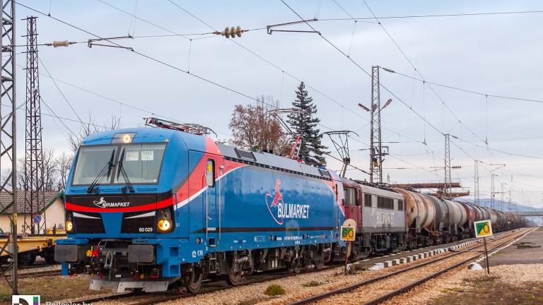 Стартира дейността на първата българска компания с лиценз за ж.п. превози в Румъния