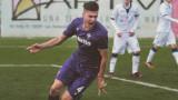 Левски иска футболист на Фиорентина