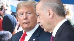 Омръзна ли му на Вашингтон от Турция?
