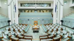 Опит за хакерска атака срещу австралийския парламент