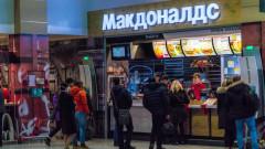 """В Русия настояват """"Макдоналдс"""" и KFC да бъдат обявени за чужди агенти"""