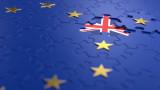 Европейският бизнес предупреди: Брекзит без сделка би бил катастрофа