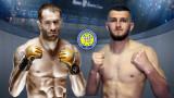 """SENSHI 2: Деян Топалски ще се бие за Европейската титла на WAKO PRO в """"Арена Армеец""""!"""