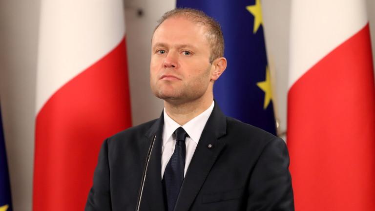 Премиерът на Малта Джоузеф Мускат се оттегля през януари. Това