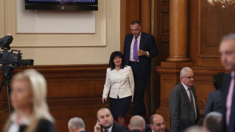 Скандален виц – Симеонов да поеме Съвета за хората с увреждания