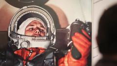 Русия обвини САЩ в дезинформация за Деня на космическия полет