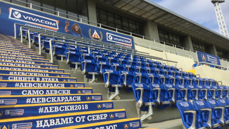 Криминалисти изясняват обстоятелствата около инцидента с Цветан Вълчев