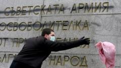 БЗНС: Паметникът на съветския агресор да се демонтира, не да се реновира с държавни пари