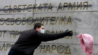 Братска или задушаваща прегръдка – за Москва без сантимент
