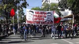10 загинали и 400 ранени след двудневни протести в Колумбия