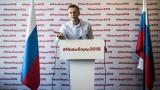 Навални бойкотира вота в Русия