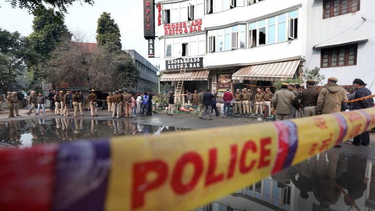 Снимка: Най-малко 17 души загинаха при пожар в хотел в Ню Делхи