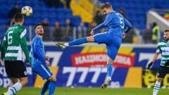 Холмар се завръща в Левски