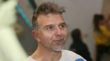 Според Кирил Петков почти няма шанс Боян Петров да бъде открит жив