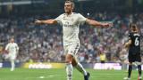 Реал (Мадрид) вече 25 мача без загуба в групите на Шампионската лига у дома