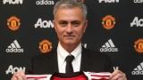 Жозе Моуриньо при представянето си в Юнайтед: Този клуб е мистичен и романтичен