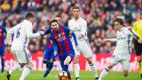 Реал - Барса в Ла Лига: 10 гола на Лионел Меси, 3 на Кристиано Роналдо (всичките от дузпа)
