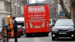 Как изглежда британската икономика след три години несигурност?