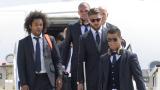 Реал вече е в Милано (ВИДЕО)