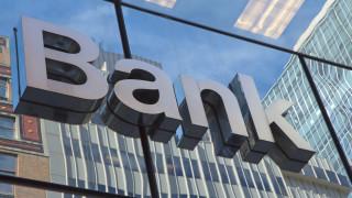 Европейските банки заедно струват по-малко от Apple