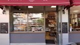 Как физическите магазини могат да оцелеят в ерата на електронната търговия?