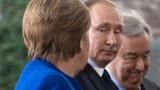 Меркел разказа за значителните си разногласия с Путин