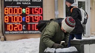 Руската рубла достигна най-големия спад в историята си