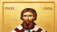 Почитаме Свети Сава