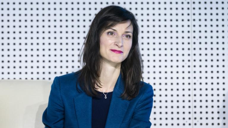 Мария Габриел очаква да имаме суперкомпютър до края на 2020 г.