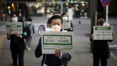 Шиндзо Абе настоя пред японците за повече социална дистанция