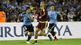 С два гола на Кавани Уругвай запази лидерската си позиция (ВИДЕО)