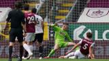 Бърнли и Шефилд Юнайтед си вкараха еднакви голове